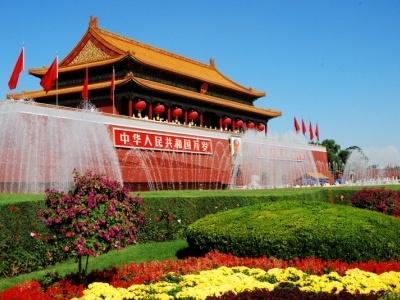 Vnitřní Mongolsko z Pekingu