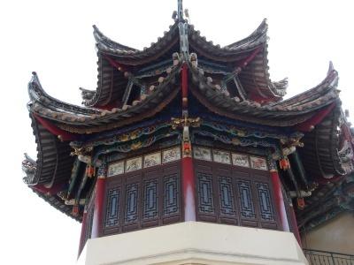 Čína pro znalce (Expedition)