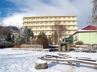 Palace Kúpele Nový Smokovec