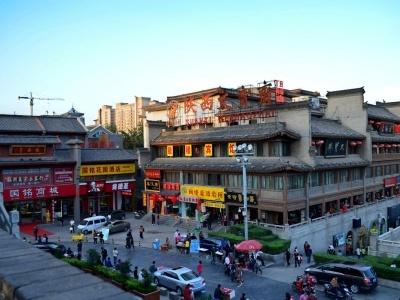 Nejkrásnější scenérie Číny