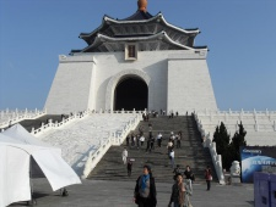 Ostrov Tchaj-wan - Jiná Čína