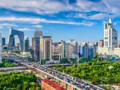 Čína - Císařský Peking - krásy a poklady Říše středu