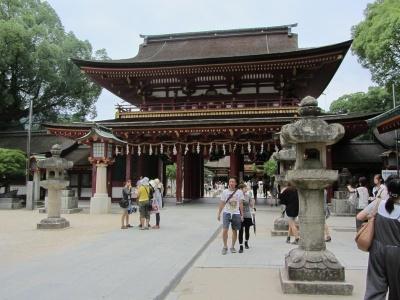 Japonsko - Honšú, Šikoku, Kjúšú: z Tokia až do Nagasaki, Tokio a okolí, návštěva turnaje Sumo