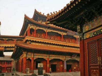 To nejlepší z Pekingu - hotel Avic