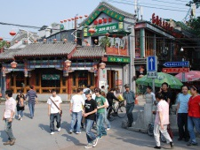 Čína krásná i neznámá