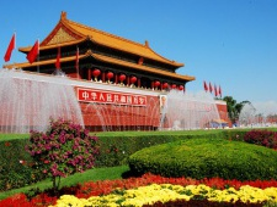Velký okruh Čínou a Taiwan