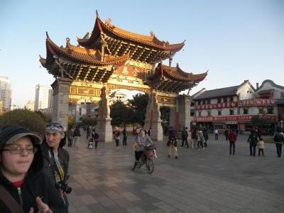 Za krásou čínských hor