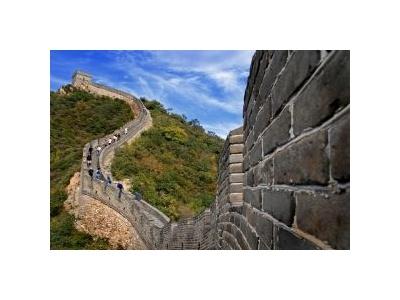 Malý okruh Čínou - mystérium Pekingu a okolí