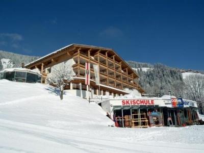 AlpineResort Schwebebahn Zell Am See